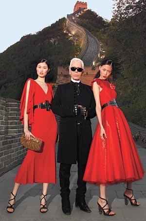 karl lagerfeld designs. Karl Lagerfeld for Fendi with